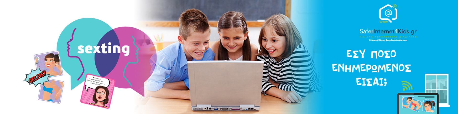 Image for Safer Internet for Kids Project